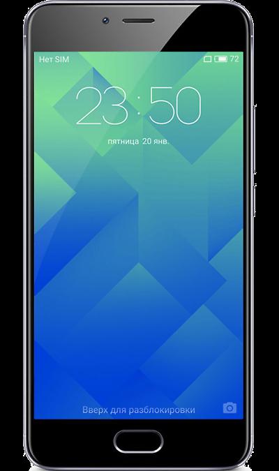 Meizu Meizu M5s 16Gb смартфон meizu m5s 16gb gray