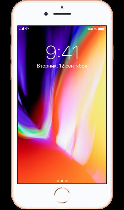 Apple iPhone 8 64GB GoldСмартфоны<br>2G, 3G, 4G, Wi-Fi; ОС iOS; Камера 12 Mpix, AF; MP3,  GPS / ГЛОНАСС; Повышенная защита корпуса; 14.0 ч.; Вес 148 г.<br><br>Colour: Белый