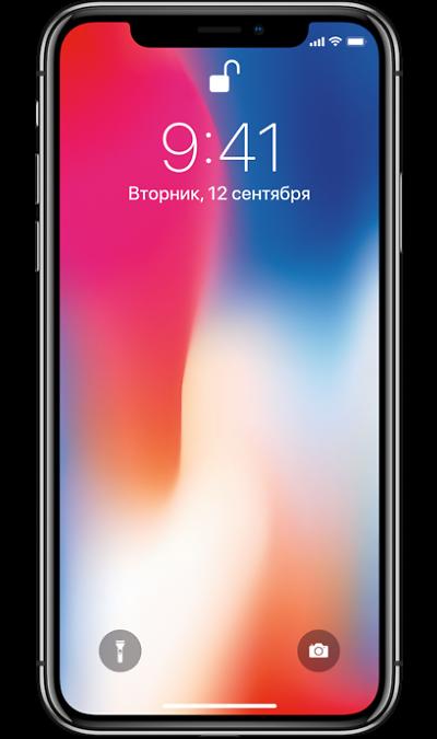 Apple iPhone X 64GB Space Gray (Серый космос)Смартфоны<br>2G, 3G, 4G, Wi-Fi; ОС iOS; Камера 12 Mpix, AF; MP3,  QZSS / Galileo / ГЛОНАСС / GPS; Повышенная защита корпуса; 21.0 ч.; Вес 174 г.<br><br>Colour: Серый