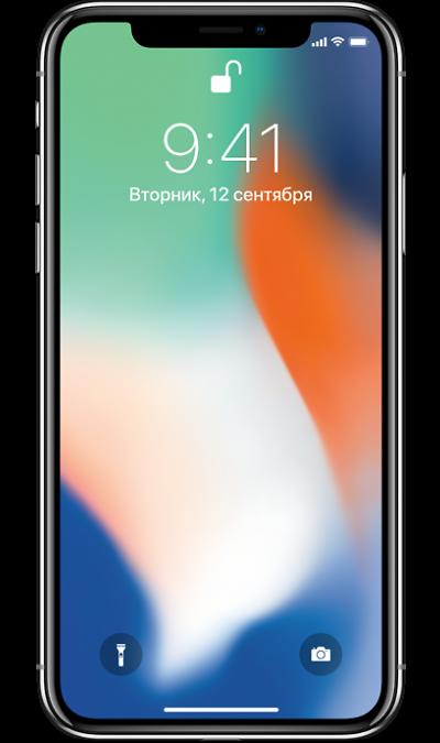 Apple iPhone X 64GB Silver (Серебристый)Смартфоны<br>2G, 3G, 4G, Wi-Fi; ОС iOS; Камера 12 Mpix, AF; MP3,  QZSS / Galileo / ГЛОНАСС / GPS; Повышенная защита корпуса; 21.0 ч.; Вес 174 г.<br><br>Colour: Серебристый