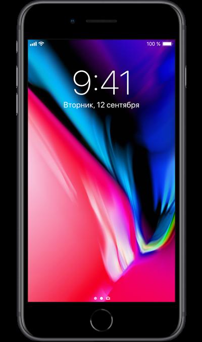 Apple iPhone 8 Plus 64GB Space GrayСмартфоны<br>2G, 3G, 4G, Wi-Fi; ОС iOS; Камера 12 Mpix, AF; MP3,  GPS / ГЛОНАСС; Повышенная защита корпуса; 21.0 ч.; Вес 202 г.<br><br>Colour: Черный
