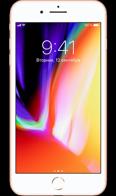 Apple iPhone 8 Plus 64GB GoldСмартфоны<br>2G, 3G, 4G, Wi-Fi; ОС iOS; Камера 12 Mpix, AF; MP3,  GPS / ГЛОНАСС; Повышенная защита корпуса; 21.0 ч.; Вес 202 г.<br><br>Colour: Белый