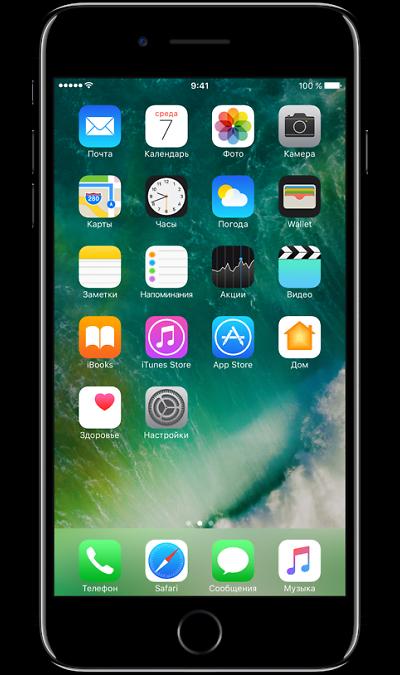 Apple iPhone 7 Plus 32Gb Jet BlackСмартфоны<br>2G, 3G, 4G, Wi-Fi; ОС iOS; Камера 12 Mpix, AF; MP3,  GPS / ГЛОНАСС; Повышенная защита корпуса; Время работы 384 ч. / 21.0 ч.; Вес 188 г.<br><br>Colour: Черный