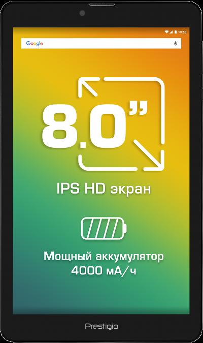 Prestigio Muze PMT3708 3GПланшеты<br>2G, 3G, Wi-Fi; ОС Android; Дисплей сенсорный емкостный 16,7 млн цв. 8; Камера 2 Mpix; Разъем для карт памяти; FM,  GPS<br><br>Colour: Черный