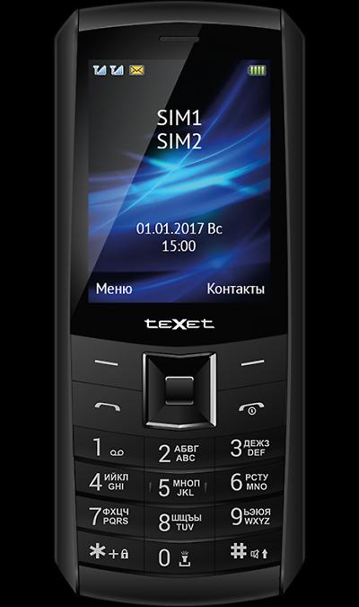 TeXet TM-D328Телефоны<br>2G; Дисплей 65,5 тыс цв. 2.8; Камера; Разъем для карт памяти; MP3, FM; Вес 164 г.<br><br>Colour: Черный