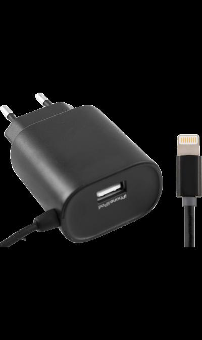Зарядное устройство сетевое Bron lightning MFI (черное)Зарядные устройства<br>Сетевое зарядное устройство можно использовать для зарядки аппаратов компании Apple с разъемом Lightning.<br><br>Colour: Черный