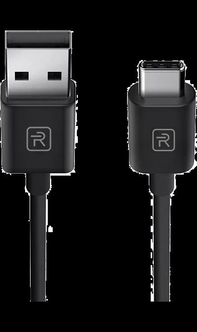 Кабель Revocharge Type-C (черный)Кабели и адаптеры<br>Кабель для соединения через USB-порт ноутбука или компьютера с устройствами с разъемом Type-C.<br><br>Colour: Черный