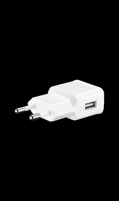 Зарядное устройство сетевое Samsung micro USB 2A (белое)Зарядные устройства<br>Оригинальное сетевое зарядное устройство для смартфонов Samsung с разъёмом Micro USB.<br><br>Colour: Белый