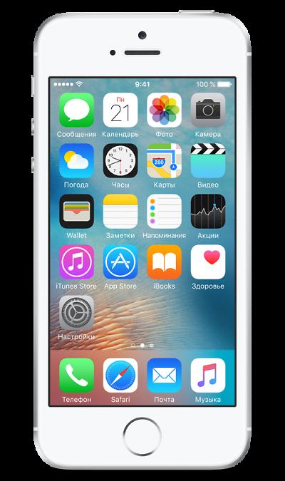Apple iPhone SE 128GB SilverСмартфоны<br>2G, 3G, 4G, Wi-Fi; ОС iOS; Камера 12 Mpix, AF; MP3,  GPS / ГЛОНАСС; Время работы 240 ч. / 14.0 ч.; Вес 113 г.<br><br>Colour: Серебристый