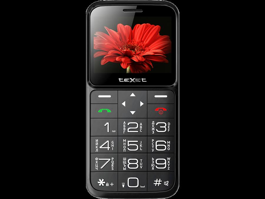 телефоны в чебоксарах картинки невероятные глаза полные