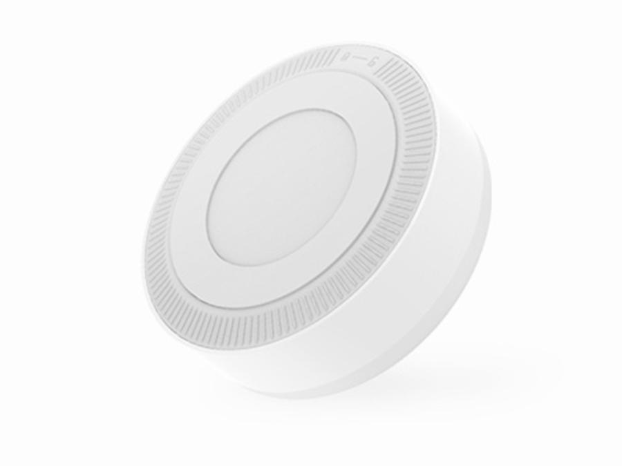 Умная лампа Xiaomi Mi-Motion-Activated