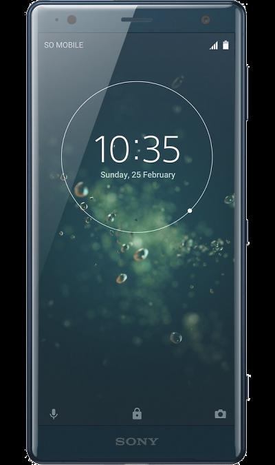 Sony Смартфон Sony Xperia XZ2 Deep Green (темный изумруд) смартфон sony выгодный комплект sony xperia xz dual карта памяти sony 64gb док станция sony dk60 синий