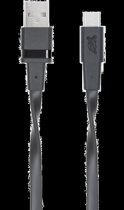 Кабель RIVACASE Type-C 2.0 (черный)