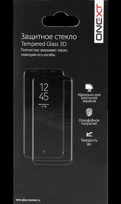 Защитное стекло One-XT для Samsung Galaxy S8 3D Full Glue (черное)