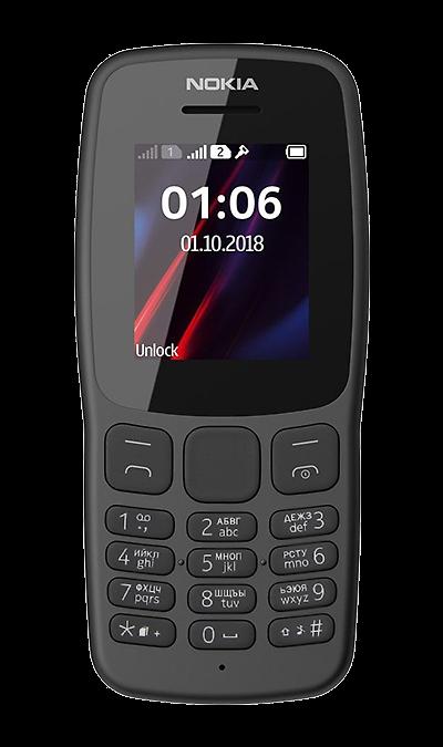 Телефон Nokia 106 (2018)