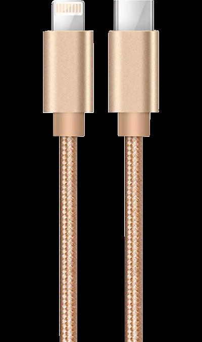 Кабель Bron Type-C - Lightning 1,2 м (золотистый)