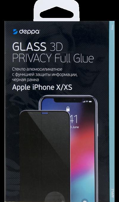 Защитное стекло Deppa Anti-Spy для Apple iPhone X/XS 3D Full Glue (черная рамка) фото