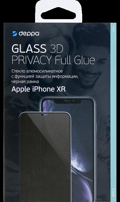 Защитное стекло Deppa Anti-Spy для Apple iPhone XR 3D Full Glue (черная рамка) фото