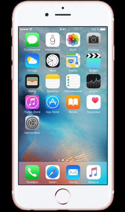 Смартфон Apple iPhone 6S 64GB восстановленный Rose Gold
