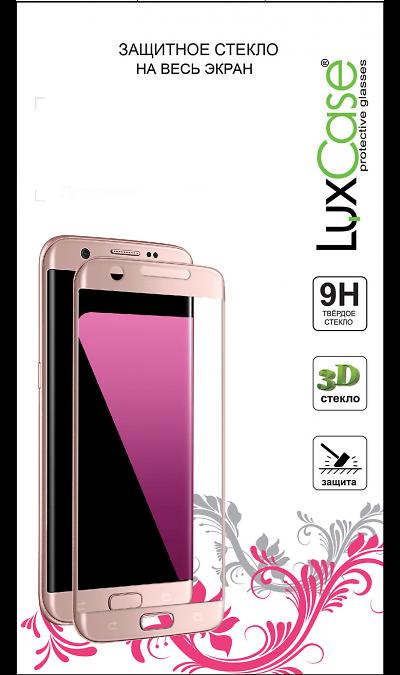 Защитное стекло LuxCase для Samsung Galaxy S10 Lite Гибридное стекло 3D (черная рамка)