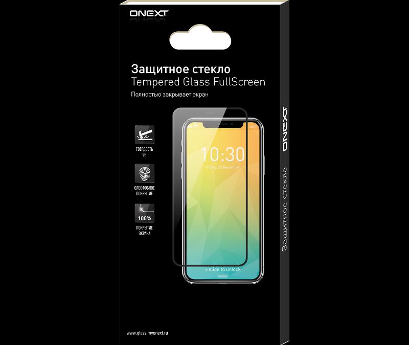 Защитное стекло One-XT для Xiaomi Mi Note 10 3D Full Glue (черная рамка)
