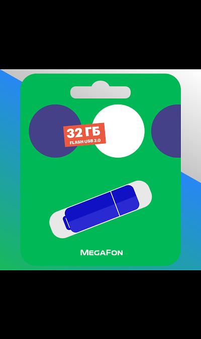Флеш-накопитель SmartBuy Flash 32Gb USB