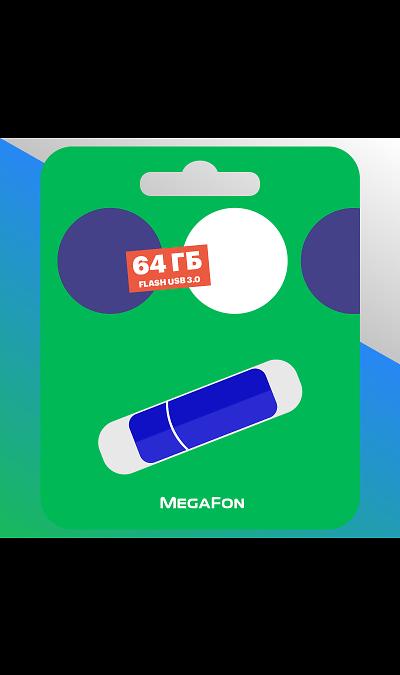 Флеш-накопитель SmartBuy Flash Drive 16Gb USB