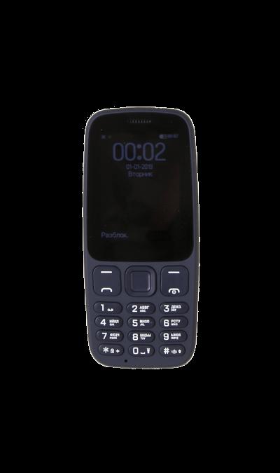 Мобильный телефон Vertex D537 Dark Blue