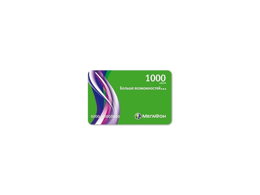 Подарочный сертификат МегаФон номиналом 1000 рублей