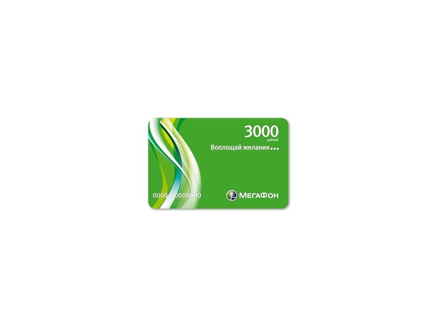 Подарочный сертификат МегаФон номиналом 3000 рублей