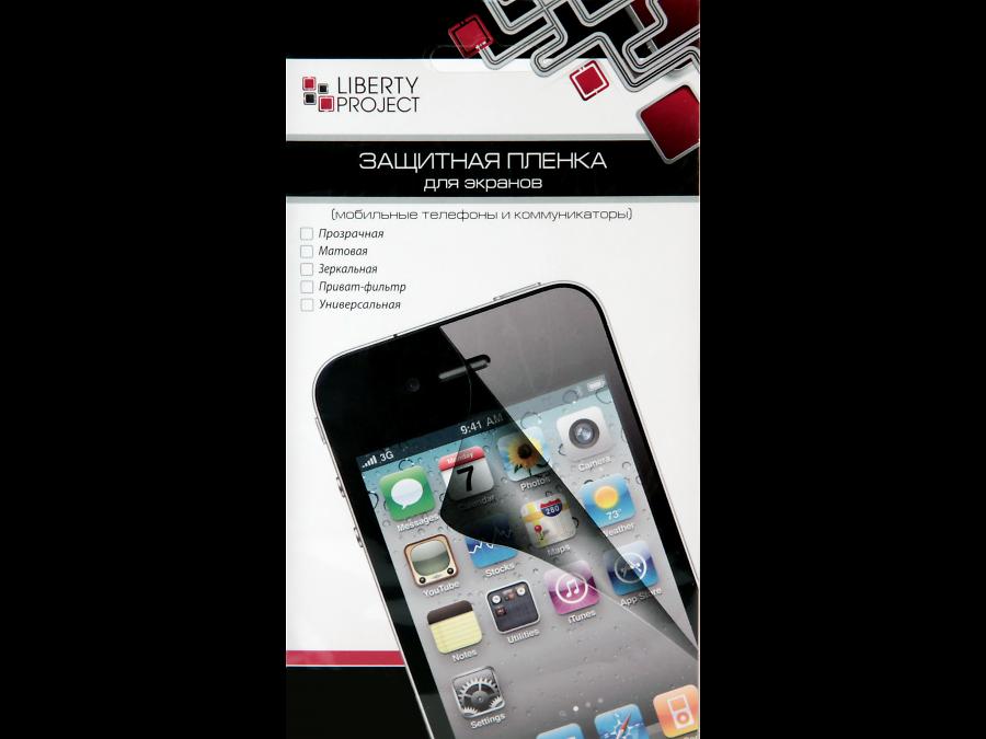 Защитная пленка Liberty Project для iPhone 5 (прозрачная)