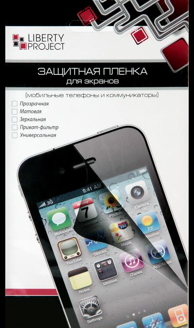 Защитная пленка Liberty Project для iPhone 5 (прозрачная)Защитные стекла и пленки<br>Качественная защитная пленка прекрасно защищает дисплей от царапин и других следов механического воздействия. Она не содержит клеевого слоя и крепится на дисплей благодаря эффекту электростатического притяжения.<br>
