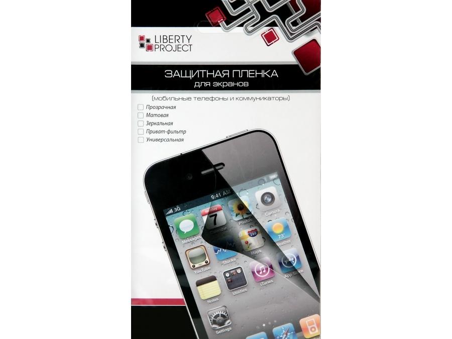 Защитная пленка Liberty Project для iPhone 4/4S (прозрачная)