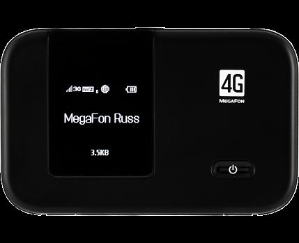 Инструкция megafon mr100-3