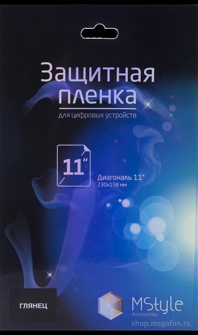 "MStyle Защитная пленка MStyle 11"" (прозрачная)"