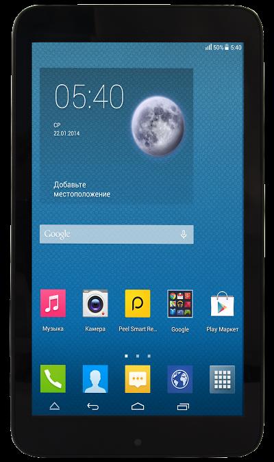 Alcatel Pixi 7 I216X 3G Bluish BlackПланшеты<br>2G, 3G, Wi-Fi; ОС Android; Дисплей сенсорный емкостный 16,7 млн цв. 7; Камера 2 Mpix, AF; Разъем для карт памяти; MP3,  GPS; Время работы 300 ч. / 5.0 ч.; Вес 275 г.<br><br>Colour: Черный
