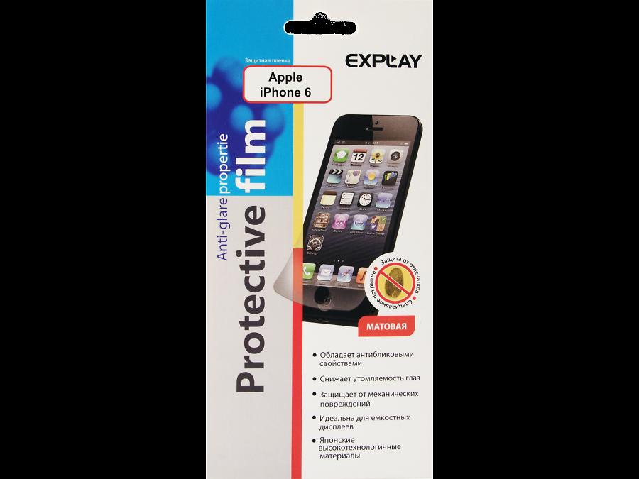 Защитная пленка Explay для Apple iPhone 6 (матовая)