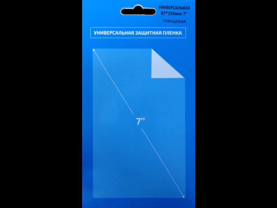 Защитная пленка Highscreen 7'' (прозрачная)