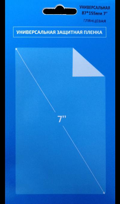 Highscreen Защитная пленка Highscreen 7'' (прозрачная) чехол для highscreen spade черный
