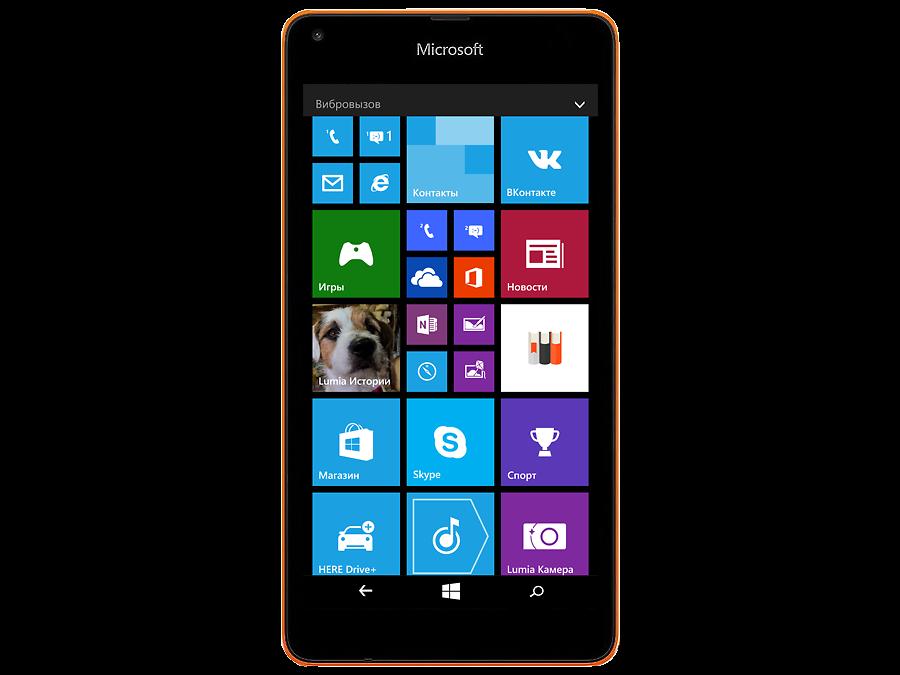 Microsoft Microsoft Lumia 640 3G Dual Sim