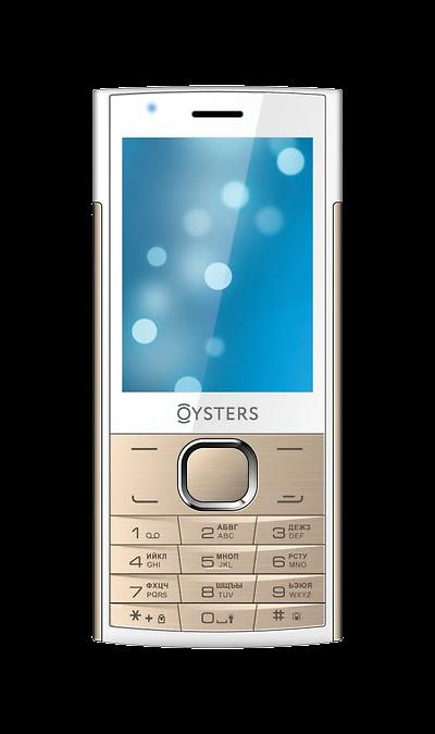 Oysters Sochi Gold Edition