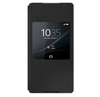 �����-������ Sony SCR30 ��� Xperia Z+, ����������, ������