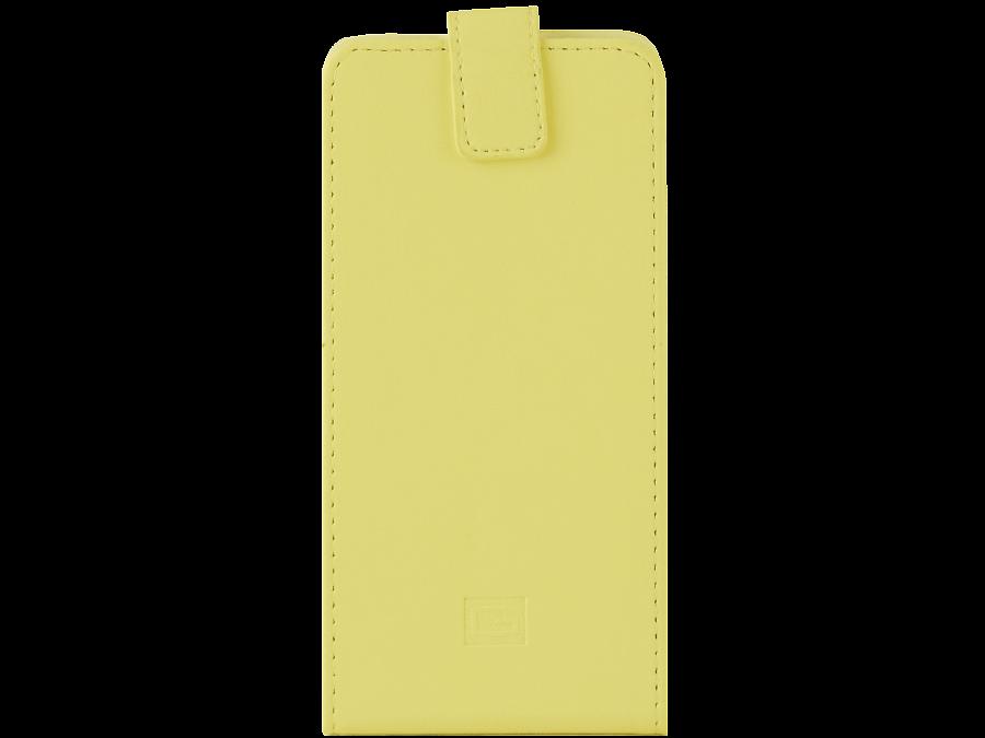 Чехол-книжка Gresso универсальный 4.5-5.2'', кожзам, желтый