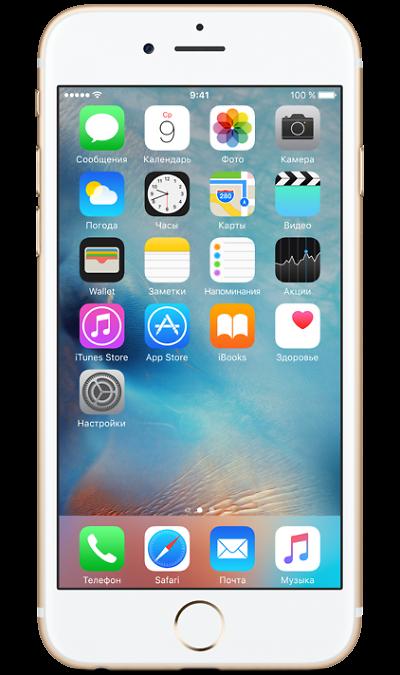 Apple iPhone 6S 128Gb GoldСмартфоны<br>2G, 3G, 4G, Wi-Fi; ОС iOS; Камера 12 Mpix, AF; MP3,  GPS / ГЛОНАСС; Время работы 250 ч. / 14.0 ч.; Вес 143 г.<br><br>Colour: Золотистый