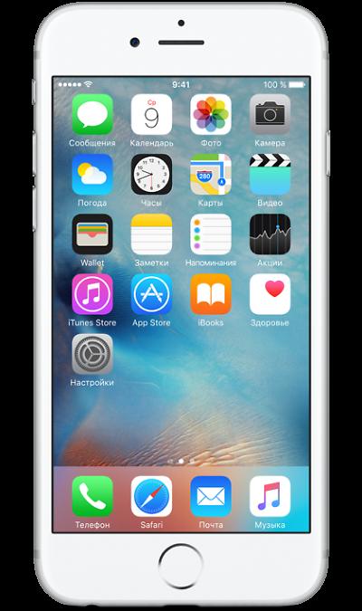 Apple iPhone 6S 128Gb SilverСмартфоны<br>2G, 3G, 4G, Wi-Fi; ОС iOS; Камера 12 Mpix, AF; MP3,  GPS / ГЛОНАСС; Время работы 250 ч. / 14.0 ч.; Вес 143 г.<br><br>Colour: Серебристый