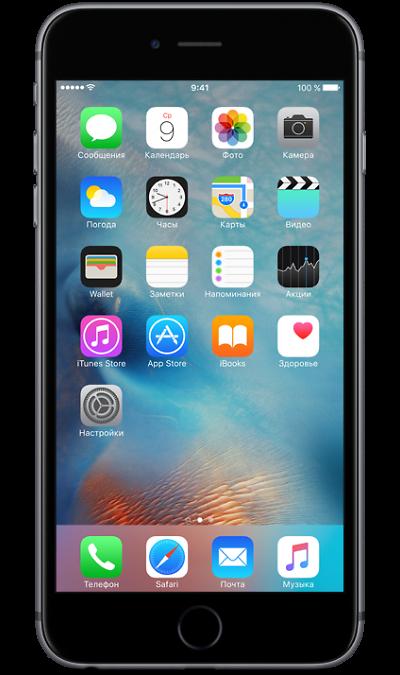 Apple iPhone 6S Plus 128Gb Space GrayСмартфоны<br>2G, 3G, 4G, Wi-Fi; ОС iOS; Камера 12 Mpix, AF; MP3,  GPS / ГЛОНАСС; Время работы 384 ч. / 24.0 ч.; Вес 192 г.<br><br>Colour: Черный