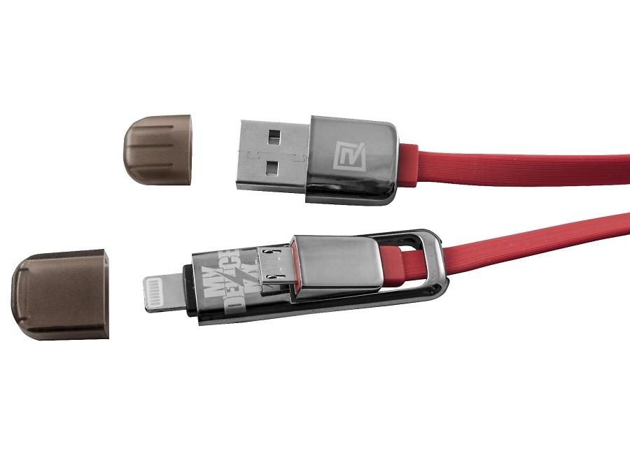 Кабель Remax красный (USB - lightningmicroUSB)