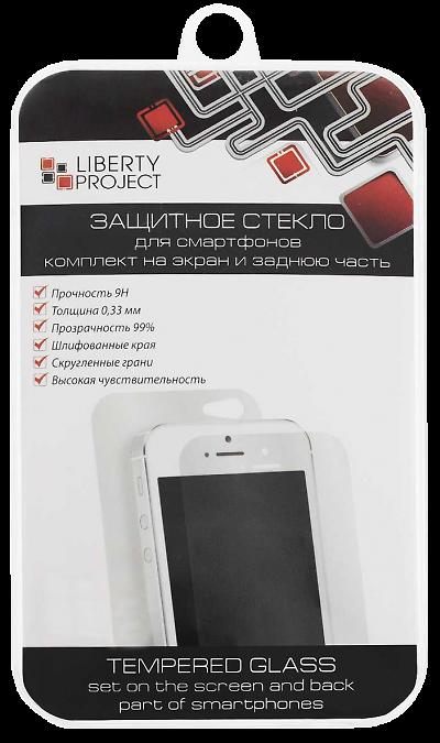 Защитное стекло Liberty Project для iPhone 6Защитные стекла и пленки<br>Качественное защитное стекло прекрасно защищает дисплей от царапин и других следов механического воздействия. Оно не содержит клеевого слоя и крепится на дисплей благодаря эффекту электростатического притяжения.<br>