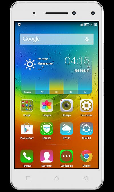 Lenovo Vibe S1 WhiteСмартфоны<br>2G, 3G, 4G, Wi-Fi; ОС Android; Дисплей сенсорный емкостный 16,7 млн цв. 5; Камера 13 Mpix, AF; Разъем для карт памяти; MP3, FM,  GPS; Время работы 240 ч. / 12.0 ч.; Вес 132 г.<br><br>Colour: Белый
