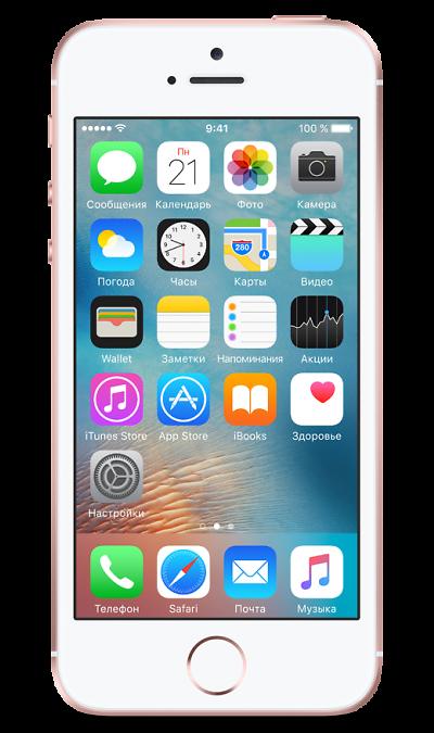 Apple iPhone SE 16Gb Rose GoldСмартфоны<br>2G, 3G, 4G, Wi-Fi; ОС iOS; Камера 12 Mpix, AF; MP3,  GPS / ГЛОНАСС; Время работы 240 ч. / 14.0 ч.; Вес 113 г.<br><br>Colour: Розовый